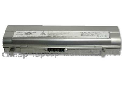 2200mAh Toshiba pa3442 Laptop Battery