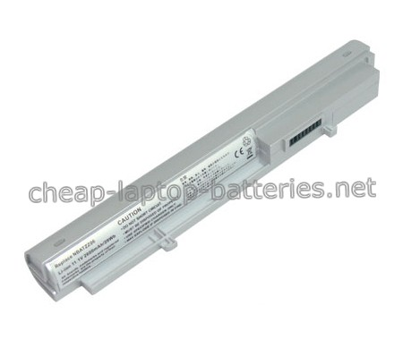 2200mAh Kohjinsha sh8wp12a Laptop Battery