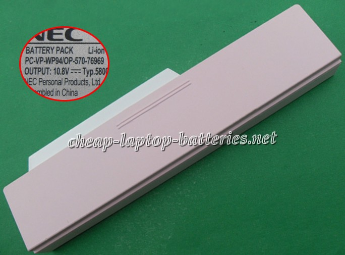 5800mAh Nec Lavie Pc-ln530sj6p Laptop Battery