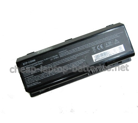 2120mAh Medion Akoya e1211 Md 97238 Laptop Battery