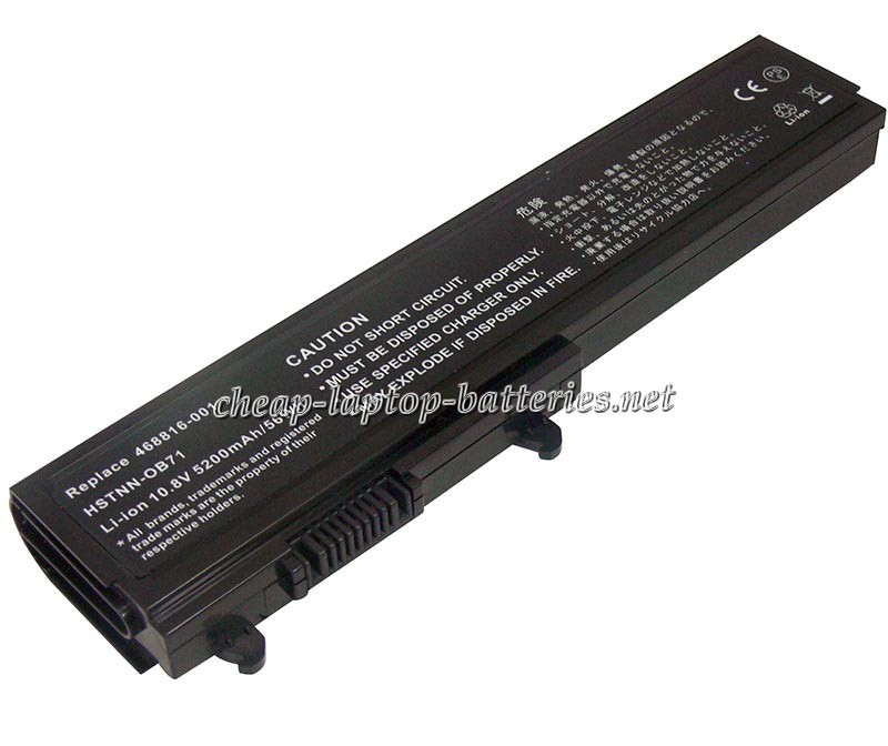 5200mAh Hp Pavilion dv3623tx Laptop Battery