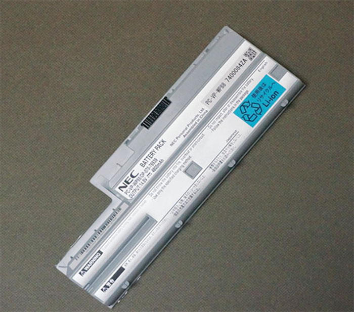 4800mAh Nec Pc-ll570hg Laptop Battery